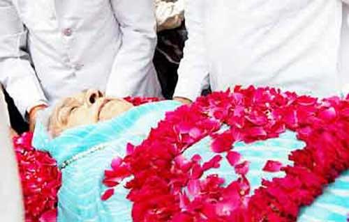 Durante su funeral